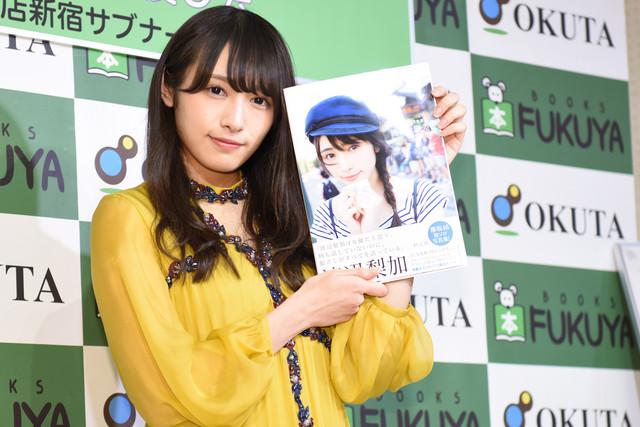 Watanabe Rika attending her first photobook event