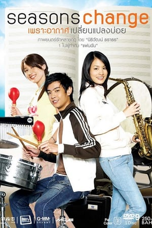 Seasons Change (2006) DVDRip Subtitle Indonesia