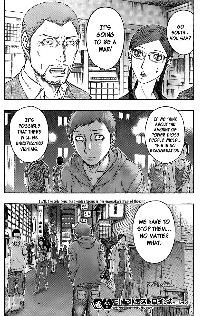 Destroy and Revolution - Chapter 65