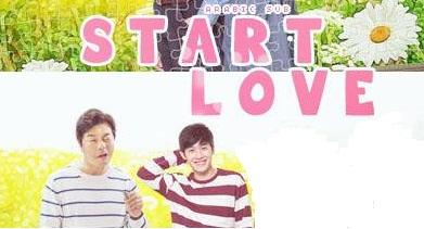 Biodata Pemain Drama Korea Start Love