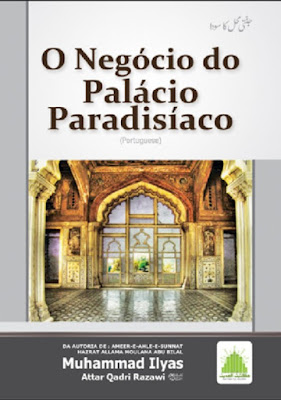 Download: O Negocio do Palacio Paradisiaco pdf in Portuguese
