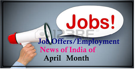 Employment News Of April 2017| State Government ,Central Government anf Private Employment news of April month 2017| Employement News| Emplyment News of this week| Today Emplyment News 2017| Government Employme t News| Employment News in India | Download Employment News in India| Jobs of April Month 2017http://www.paatashaala.in/2017/03/employment-news-of-india-from-18th-to-24-march-2017-download-government-central-government-private-jobs.html