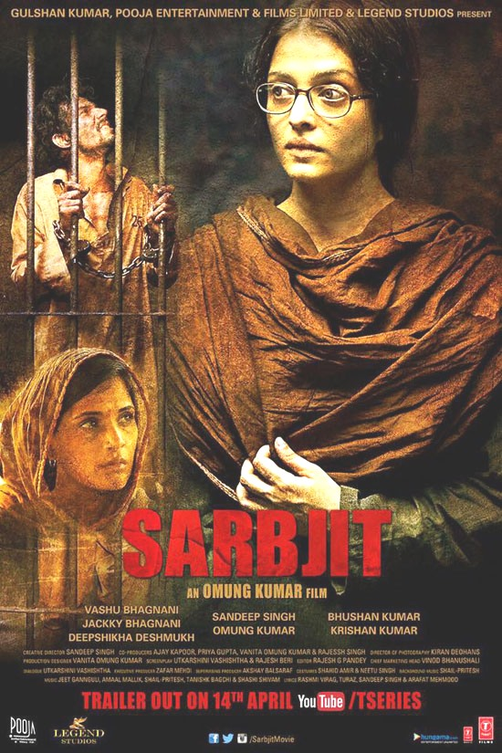 Sarbjit (2016) Movie Poster
