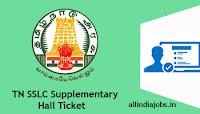 TN SSLC Supplementary Hall Ticket