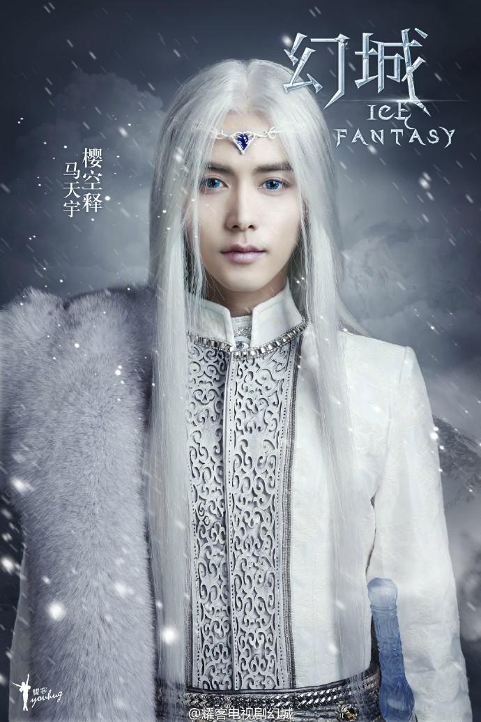 Ice Fantasy Season 2
