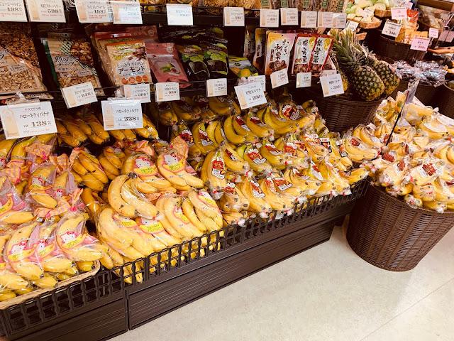 櫻野百貨公司-水果