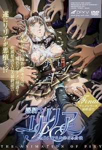 Himekishi Lilia Episode 6 English Subbed