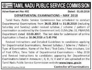 tnpsc-departmental-exam-2018-notification