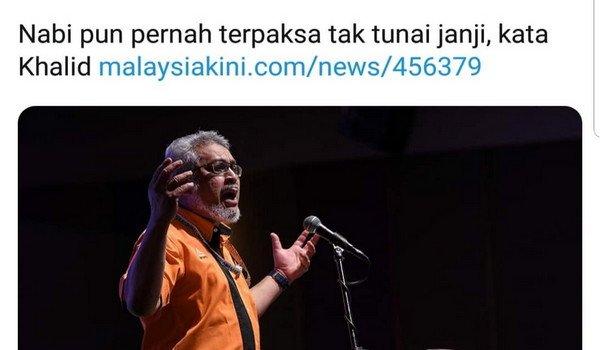 Adakah Halatuju PH Lebih Baik, Shahrir Samad Tempelak Wakil Rakyat UMNO Keluar Parti