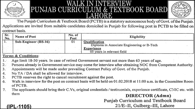 Punjab Curriculum And Textbook Board PCTB Latest Jobs