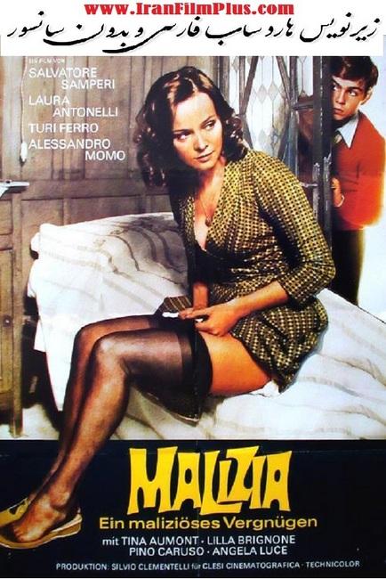 فیلم زیرنویس فارسی: مخرب (1973) Malizia / Malicious