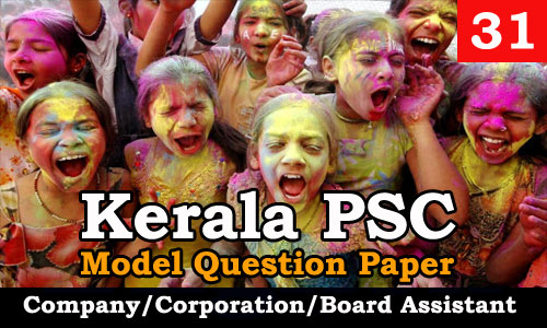 Model Question Paper Company Corporation Board Assistant - 31