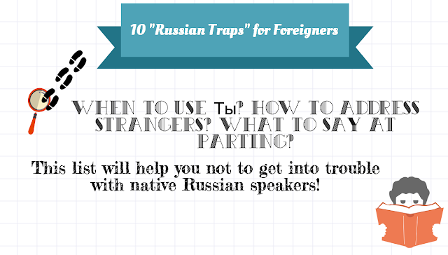 ten mistakes to avoid when speaking russian infographics