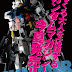 Dengeki Hobby Magazine to Release Gundam Book for modelers this summer