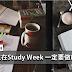 Study Week 大学生一定要做的8件事!这样调整好心理就对了!
