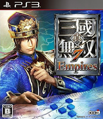[PS3][真・三國無双7 Empires] ISO (JPN) Download