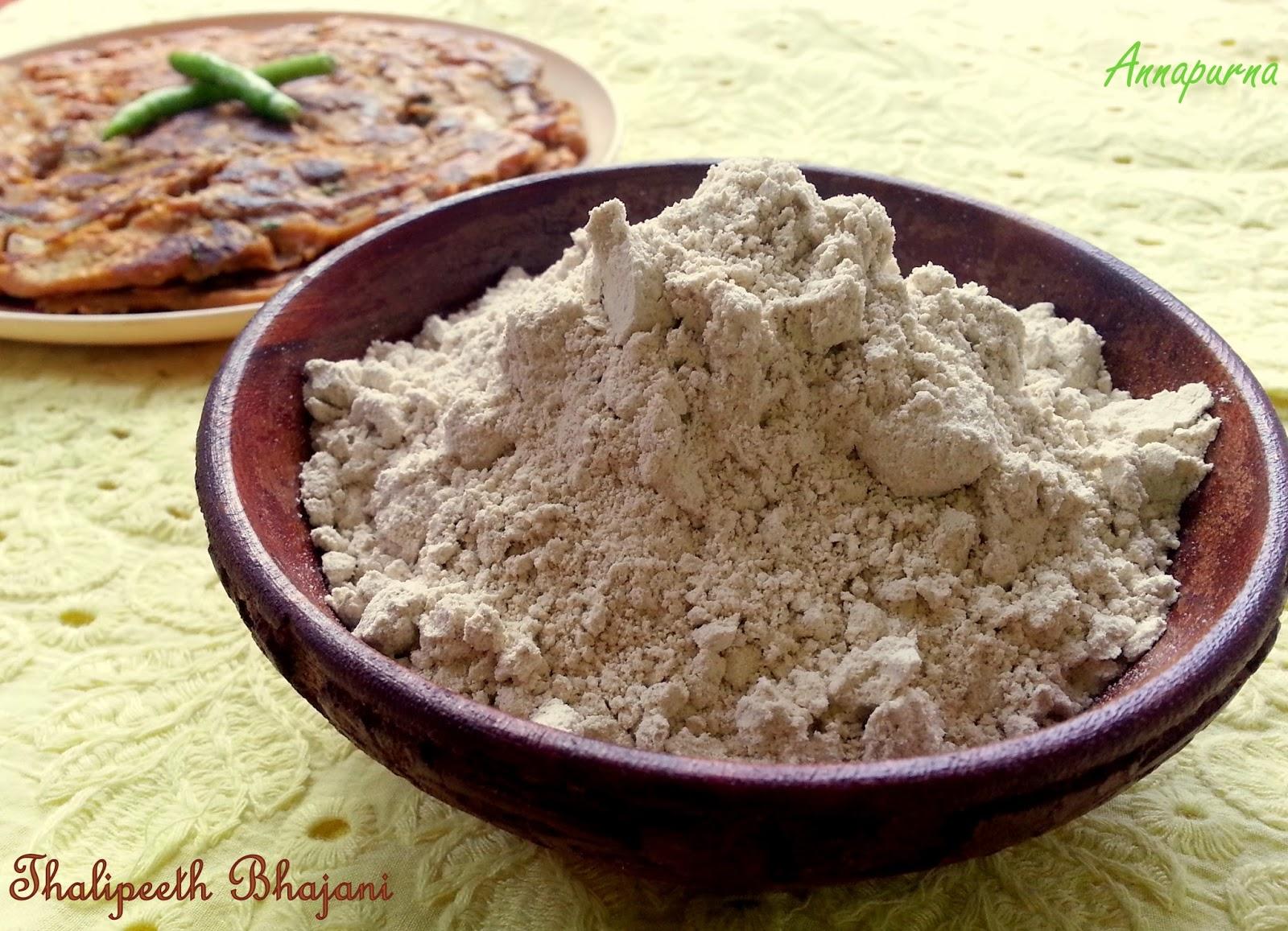 Annapurna: Thalipeeth Bhajani / Roasted Multi Grain Flour