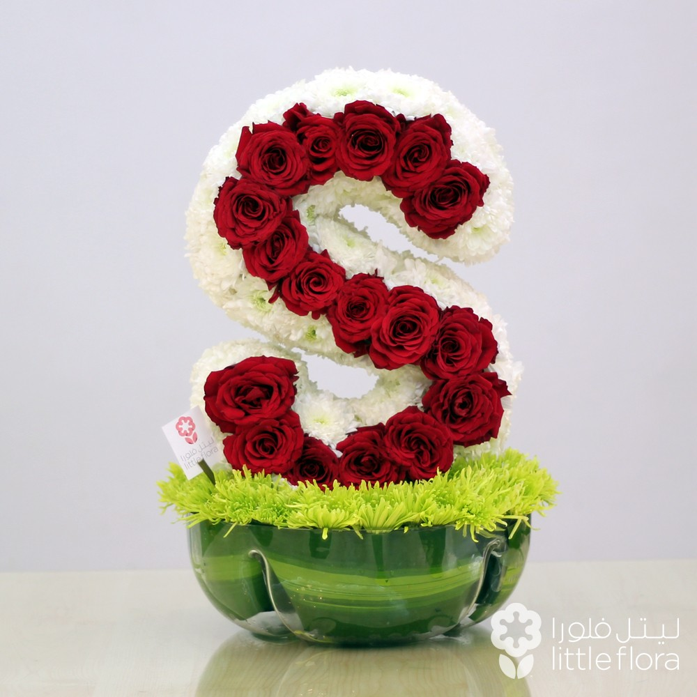 Now same day flowers delivery in riyadh flowers shop flowers youve forgotten to buy birthday gift weve the perfect solution for this same day delivery now littleflora delivers flowers on the same day izmirmasajfo