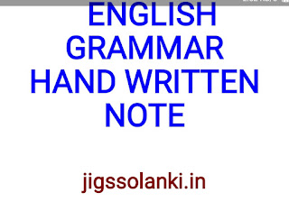 ENGLISH GRAMMAR HAND WRITTEN NOTE