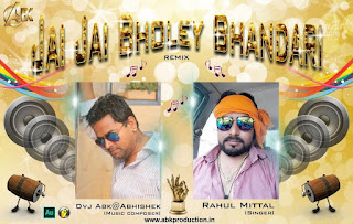 Jai-Jai-Bholey-Bhandari-Rahul-Mittal-Abk-Production
