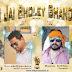 Jai Jai Bholey Bhandari - Rahul Mittal [Abk Production] Sawan Special 2016