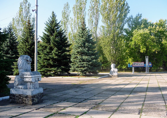 Константиновка. Парк «Юбилейный». 203 га. Скульптуры львов у входа