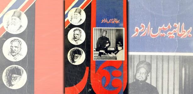 afkar-april-1981