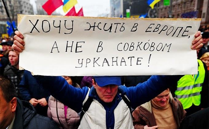 Украина: «разбитое европейское корыто». Александр Зубченко