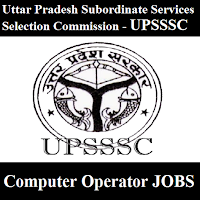 Uttar Pradesh Subordinate Services Selection Commission, UPSSSC, freejobalert, Sarkari Naukri, UPSSSC Answer Key, Answer Key, upsssc logo