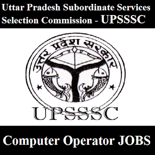 Uttar Pradesh Subordinate Services Selection Commission, UPSSSC, UP, Uttar Pradesh, Computer Operator, 12th, freejobalert, Sarkari Naukri, Latest Jobs, upsssc logo