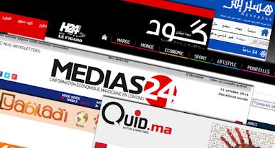 Une nouvelle taxe pour la presse électronique au Maroc