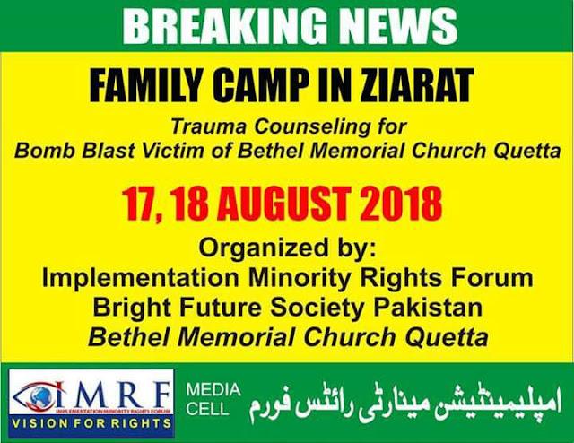 Family Camp in Ziarat