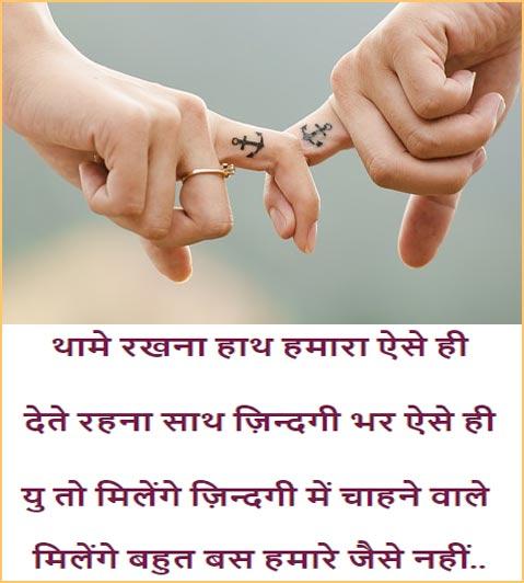 एक अजब सी कसमकस में हूँ | {*Romantic*} Most Love Shayari Hindi SMS