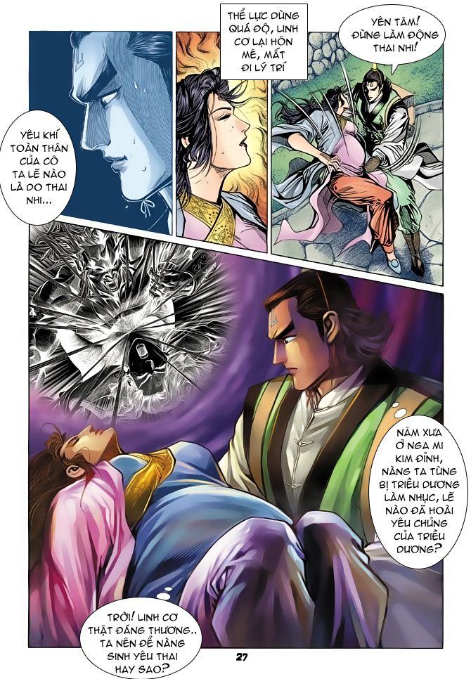Đại Đường Uy Long chapter 70 trang 27