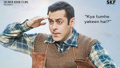 सलमान खान की फिल्म ट्यूबलाइट ईद पर होगी रिलीज़