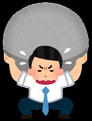 重圧に苦しむ人のイラスト(男性・ビジネス)
