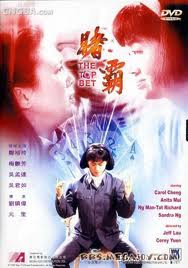 Xem Phim Nữ Cờ Bạc Bịp 1991