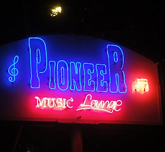 Pioneer Music Lounge and Disco
