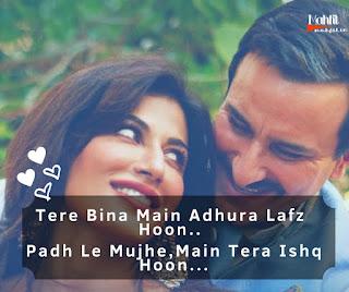 Adhura Lafz Lyrics  Baazaar  Rahat Fateh Ali Khan