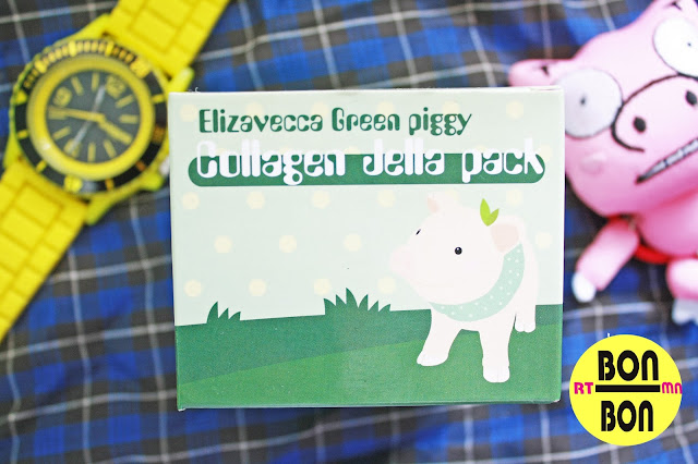 Elizavecca-green-piggy-collagen-jella-pack