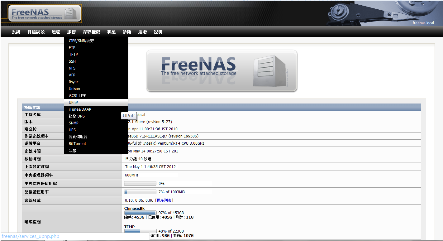 nas4free 9.0.0.1