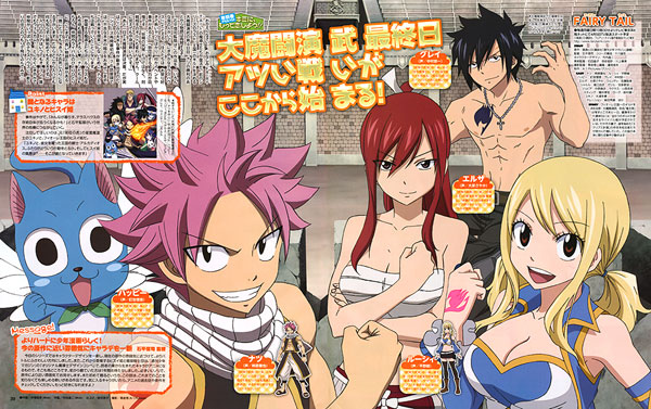 Fairy Tail (2014) Batch Episode 1 – 102 Subtitle Indonesia