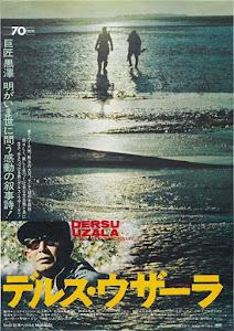 Dersu Uzala Poster