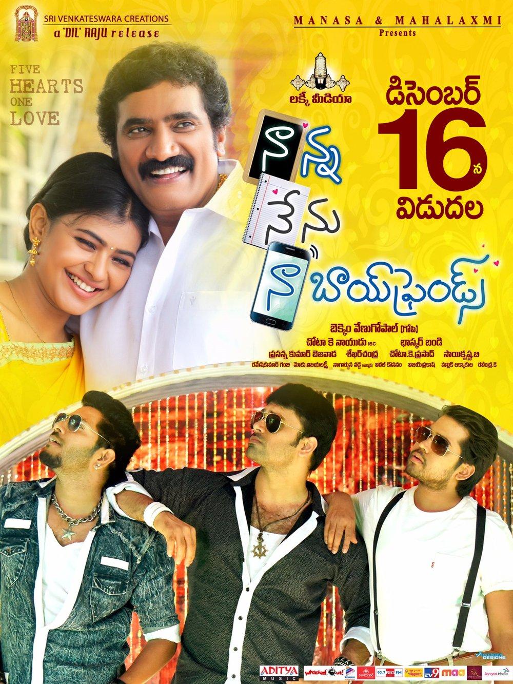 Nanna Nenu Naa Boyfriends movie wallpapers-HQ-Photo-1