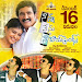 Nanna Nenu Naa Boyfriends movie wallpapers-mini-thumb-1