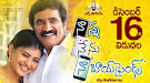 Nanna Nenu Naa Boyfriends movie wallpapers-thumbnail