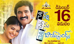 Nanna Nenu Naa Boyfriends movie wallpapers
