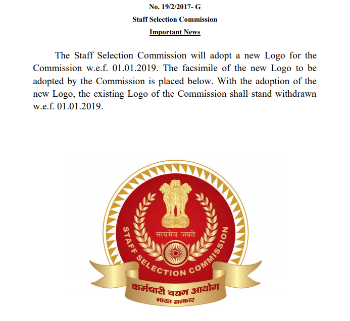 SSC Launched New Official Logo