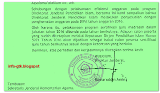 sertifikasi guru pendidikan agama islam PAI kemenag madrasah ditunda alias dibatalkkan