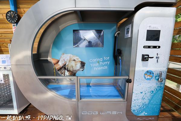 臺中西區|草悟廣場24H投幣式自助洗狗機|洗烘除蚤一次搞定@旅行好有趣